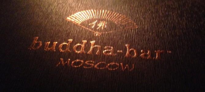 Buddha Bar, Moscow!