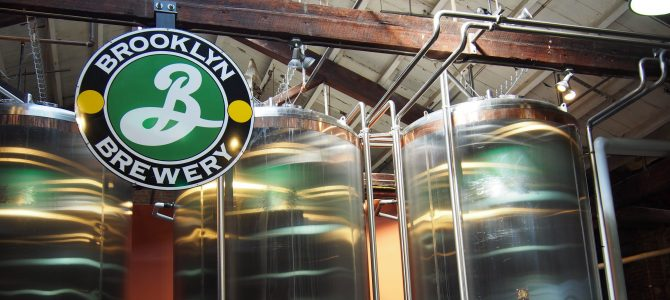 Brooklyn Brewery!