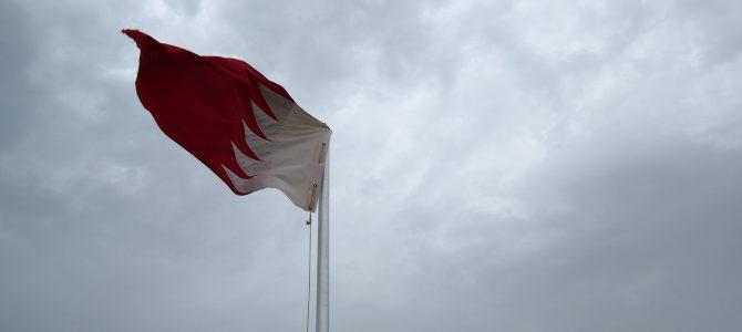 Bahrain, may 2015!