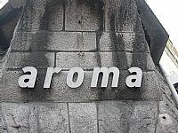 Aroma Restaurant og Bar